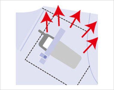 7003SC FOLK(フォーク) パントン スクラブ(男女兼用) PHS・PDA 重量拡散ポケット 重みをポケット全体に分散し肩こりなどの疲労を軽減