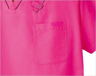 7003SC FOLK(フォーク) パントン スクラブ(男女兼用) ポケット付き