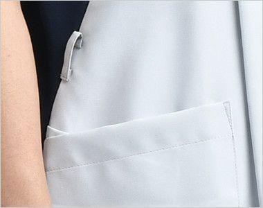 7044SC FOLK(フォーク) ZIP SCRUB メンズジップスクラブ(男性用) 便利なループと小分けポケット