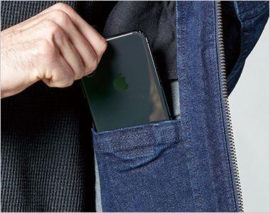 7570 アイズフロンティア ストレッチ3Dワークジャケット スマホが入る内ポケット