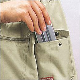自重堂 42000 制電長袖ブルゾン 機能ポケット
