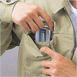 自重堂 42000 制電長袖ブルゾン 携帯電話収納ポケット