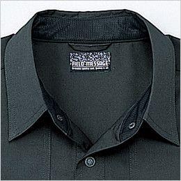 自重堂 47314 [春夏用]半袖シャツ シャツ衿台