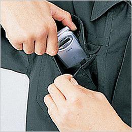自重堂 47314 [春夏用]半袖シャツ  携帯電話収納ポケット