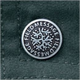 自重堂 47314 [春夏用]半袖シャツ オリジナルデザインボタン