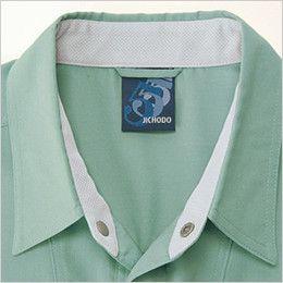 自重堂 47814 [春夏用]エコ 5バリュー 半袖シャツ(JIS T8118適合) メッシュ仕様
