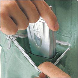 自重堂 47814 [春夏用]エコ 5バリュー 半袖シャツ(JIS T8118適合) 携帯電話収納ポケット