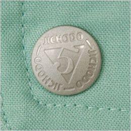 自重堂 47814 [春夏用]エコ 5バリュー 半袖シャツ(JIS T8118適合) オリジナルデザインボタン