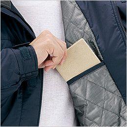 自重堂 48443 超耐久撥水 裏アルミ防寒コート(フード付・取り外し可能) 左胸 内ポケット