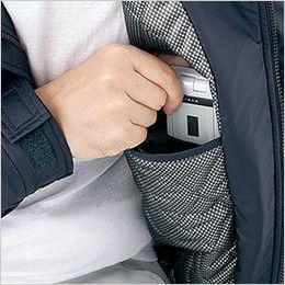 自重堂 48443 超耐久撥水 裏アルミ防寒コート(フード付・取り外し可能) 左胸 携帯電話収納ポケット
