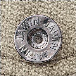 自重堂JAWIN 51000 長袖ジャンパー オリジナルデザインボタン