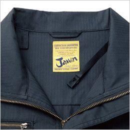 自重堂JAWIN 54010 [春夏用]空調服 制電 半袖ブルゾン 調整ヒモ