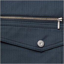 自重堂JAWIN 54010 [春夏用]空調服 制電 半袖ブルゾン ファスナーポケット