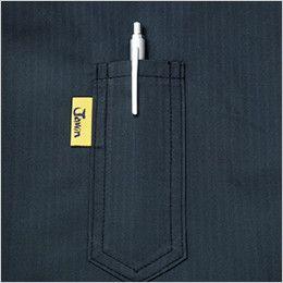 自重堂JAWIN 54010 [春夏用]空調服 制電 半袖ブルゾン ペン差しポケット