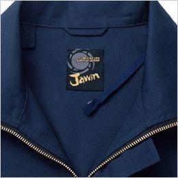 自重堂 54020 [春夏用]JAWIN 空調服 制電 長袖ブルゾン 調整ヒモ付き