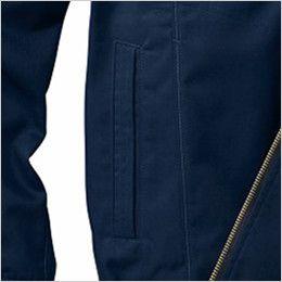 自重堂 54020 [春夏用]JAWIN 空調服 制電 長袖ブルゾン ポケット