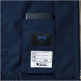 自重堂 54020 [春夏用]JAWIN 空調服 制電 長袖ブルゾン バッテリー専用ポケット
