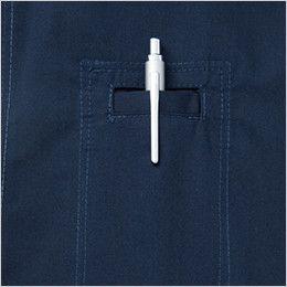 自重堂JAWIN 54020SET [春夏用]空調服セット 制電 長袖ブルゾン ペン差しポケット