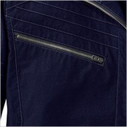 自重堂 54070 [春夏用]JAWIN 空調服 長袖ブルゾン 綿100% デザインファスナー