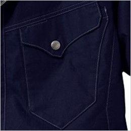 自重堂 54070 [春夏用]JAWIN 空調服 長袖ブルゾン 綿100% デザインポケット