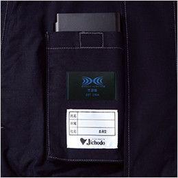 自重堂 54070 [春夏用]JAWIN 空調服 長袖ブルゾン 綿100% バッテリー専用ポケット