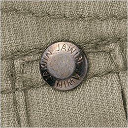 自重堂 55010 [春夏用]JAWIN ベスト(綿100%) オリジナルデザインリベット
