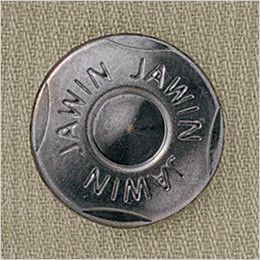 自重堂 55010 [春夏用]JAWIN ベスト(綿100%) オリジナルデザインボタン