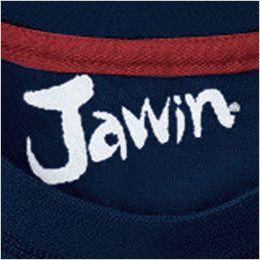 自重堂JAWIN 55314 吸汗速乾半袖ドライTシャツ(胸ポケット無し) 背プリント