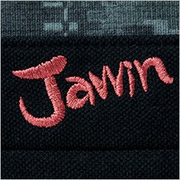 自重堂 55354 [春夏用]JAWIN 鹿の子半袖ポロシャツ Jawinロゴ刺繍