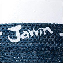 自重堂JAWIN 56104 [春夏用]コンプレッション(新庄モデル)  ロゴプリント