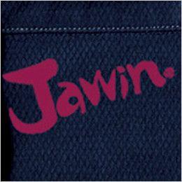 自重堂JAWIN 56300 [春夏用]長袖ジャンパー(新庄モデル) 背当てプリント