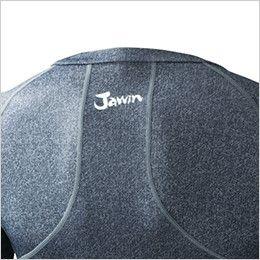 自重堂JAWIN 58214 防寒・裏起毛コンプレッション 後首下 Jawinのロゴ入り