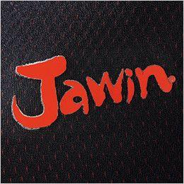 自重堂JAWIN 58224 裏起毛ハイネック コンプレッション(新庄モデル) プリント