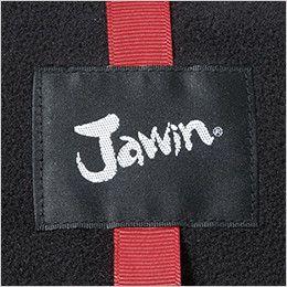 自重堂 58400 [秋冬用]JAWIN マルチストレッチ防寒ジャンパー(フード付)[刺繍NG](新庄モデル) 背ネーム