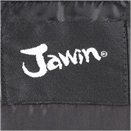 自重堂JAWIN 58710 カモフラ防寒ベスト 背ネーム