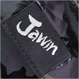 自重堂JAWIN 58710 カモフラ防寒ベスト ロゴワンポイント
