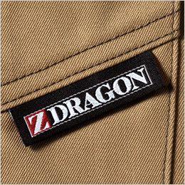 自重堂Z-DRAGON 71000 ストレッチジャンパー ワンポイント