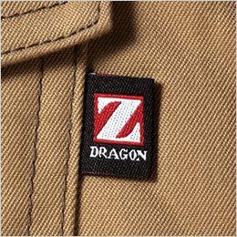 自重堂 71002 [秋冬用]Z-DRAGON ストレッチノータックカーゴパンツ ワンポイント