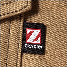 自重堂Z-DRAGON 71016 ストレッチレディースカーゴパンツ ワンポイント
