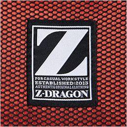 自重堂Z-DRAGON 71200 綿100%ジャンパー 背ネーム