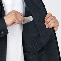 自重堂Z-DRAGON 71200 綿100%ジャンパー 内ポケット