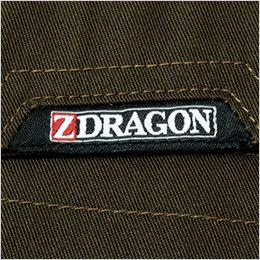 自重堂Z-DRAGON 71400 長袖ジャンパー ワンポイント