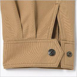 自重堂Z-DRAGON 74000 [春夏用]空調服 綿100% 長袖ブルゾン 袖口アジャスター