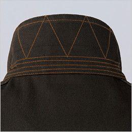 自重堂 74030 [春夏用]Z-DRAGON 空調服 制電 長袖ブルゾン 刺し子 衿裏 飾りステッチ