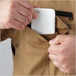 自重堂Z-DRAGON 75000 [春夏用]ストレッチ長袖ジャンパー 携帯電話収納ポケット