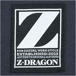 自重堂Z-DRAGON 75310 [春夏用]製品制電半袖ジャンパー(男女兼用) 背ネーム