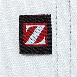 自重堂Z-DRAGON 75310 [春夏用]製品制電半袖ジャンパー(男女兼用) ワンポイント