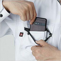 自重堂Z-DRAGON 75310 [春夏用]製品制電半袖ジャンパー(男女兼用) 携帯電話収納ポケット