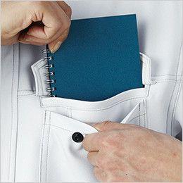 自重堂Z-DRAGON 75310 [春夏用]製品制電半袖ジャンパー(男女兼用) 二重ポケット