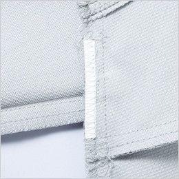 自重堂Z-DRAGON 75310 [春夏用]製品制電半袖ジャンパー(男女兼用) 消臭&抗菌テープ